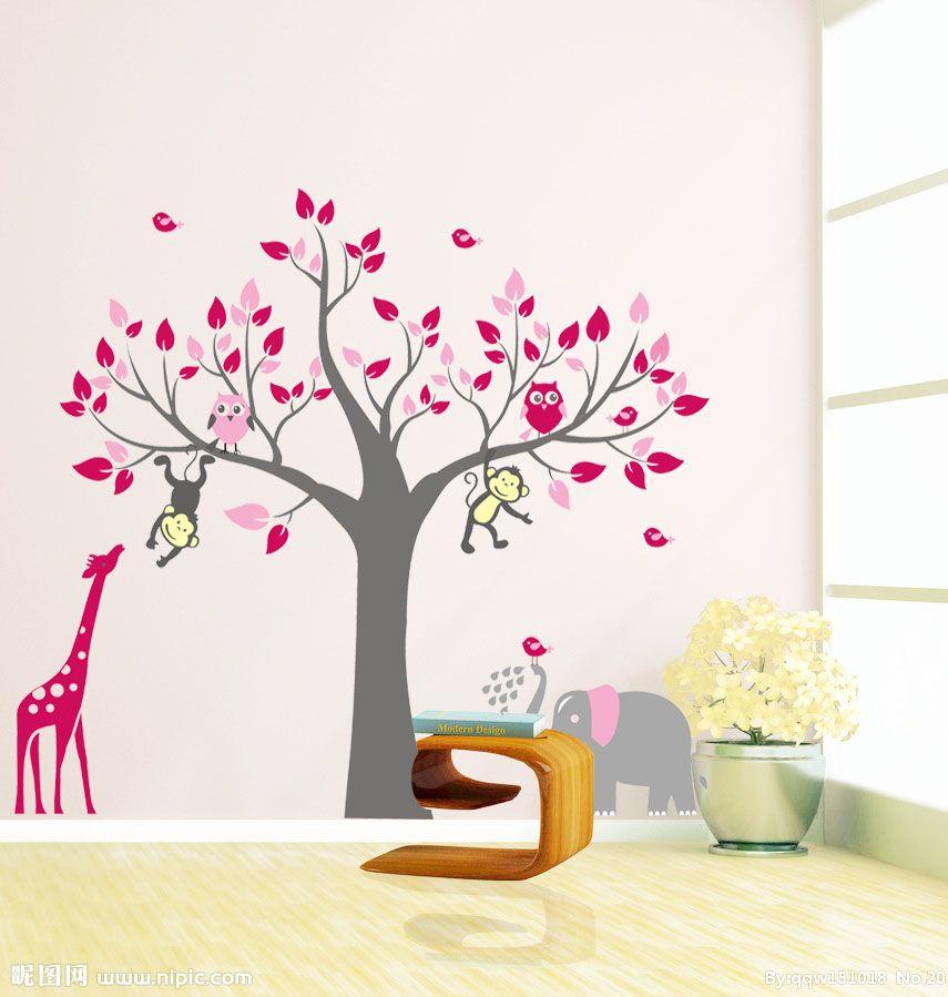 Boom met giraffe aap en uilen roze muurstickers babykamer kinderkamer - Roze kinderkamer ...